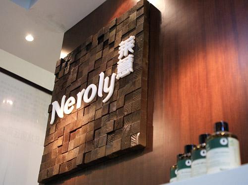 莱薏Neroly