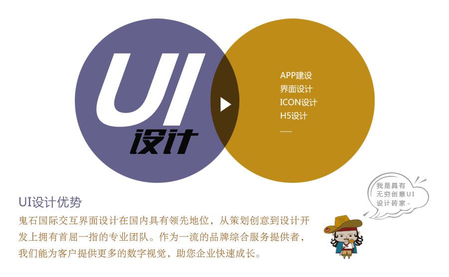 (服务内容)详情页模板-UI.jpg