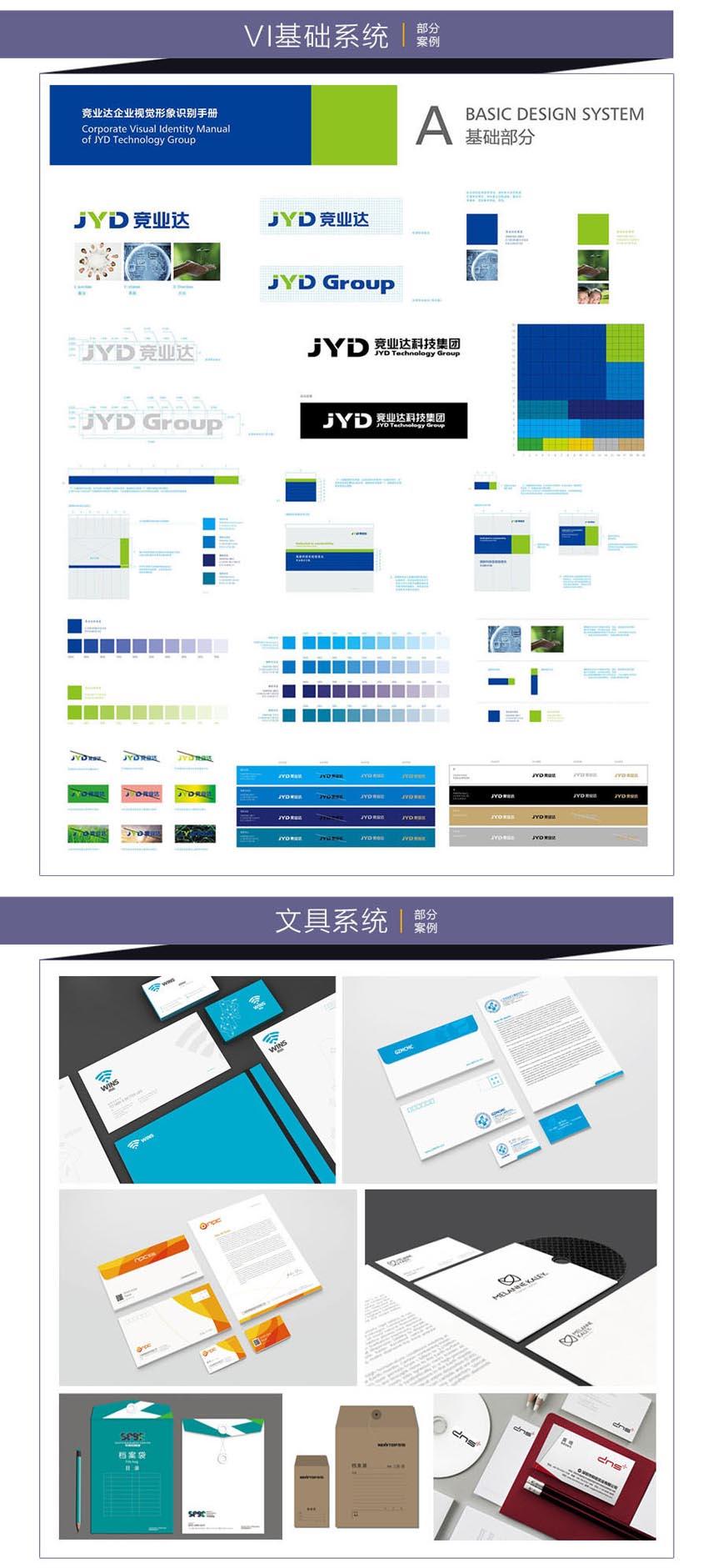 (新)详情页模板(VI)-4.jpg