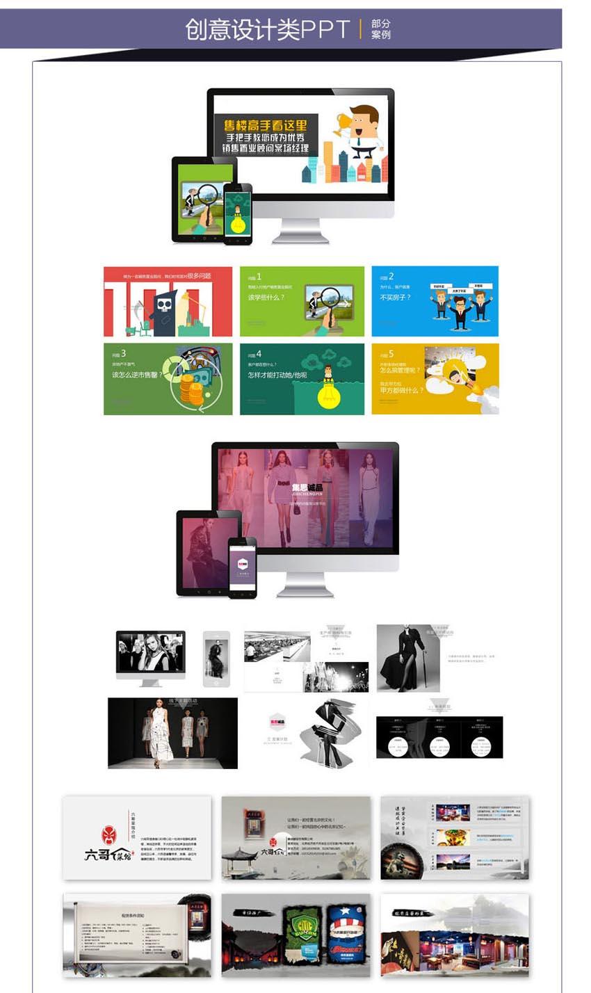(新)详情页模板(PPT)-3.jpg