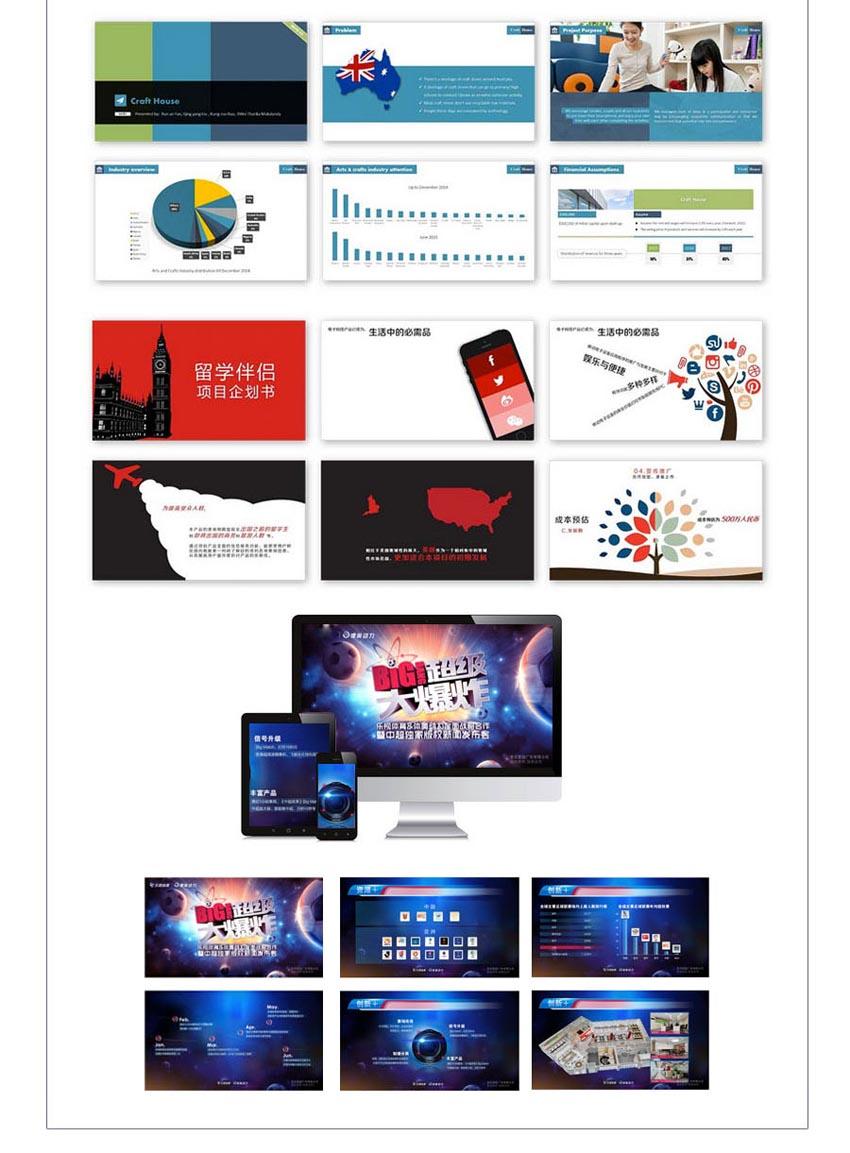 (新)详情页模板(PPT)-4.jpg