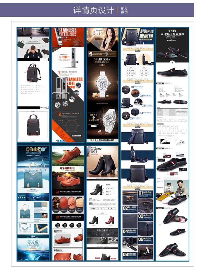 (新)详情页模板(电商)-3.jpg