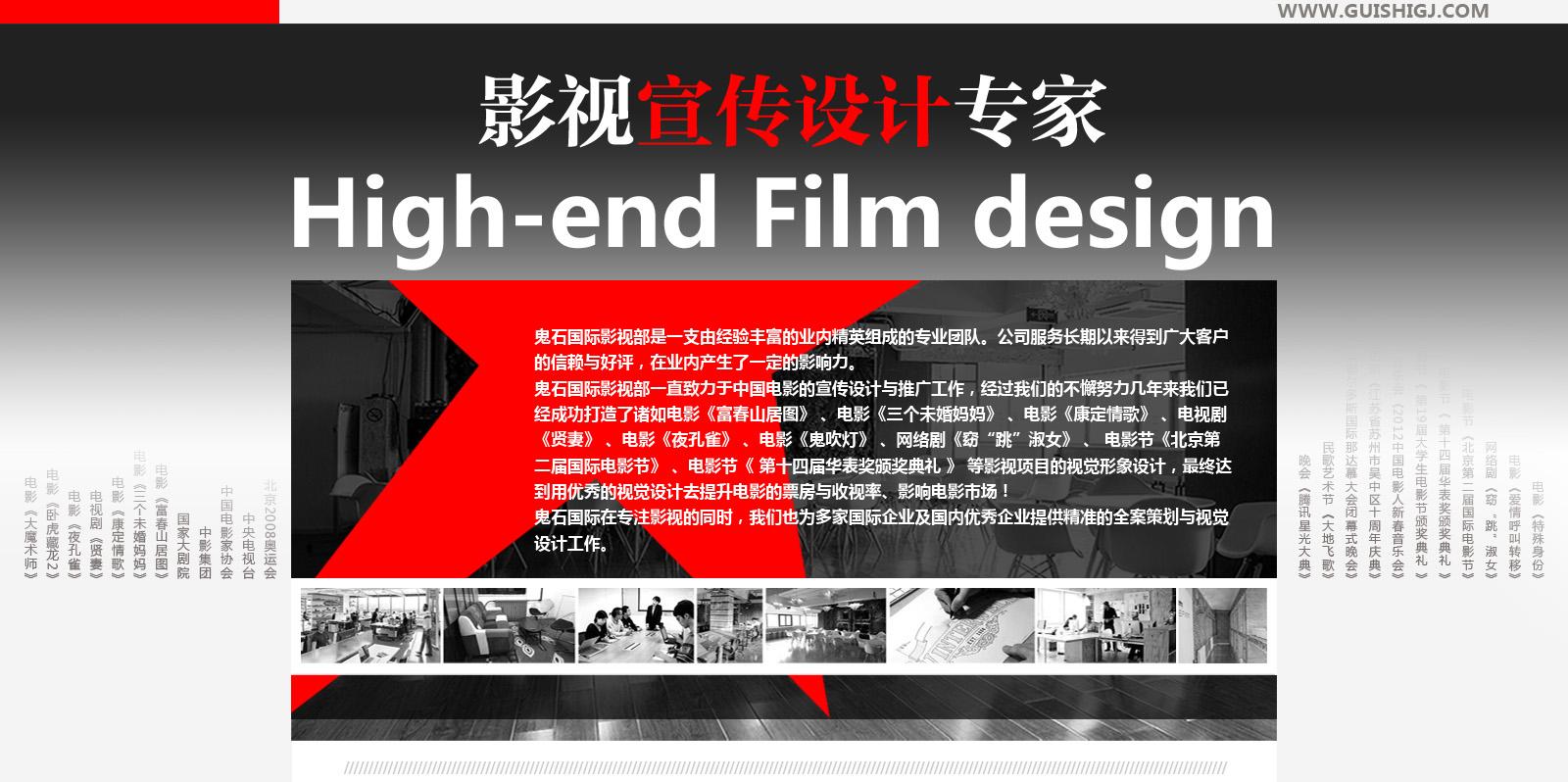 (20161229)影视宣传设计(LOGO)-1600点-1.jpg