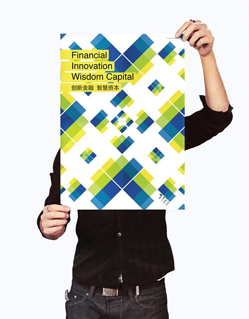 金融案例-富曼欧资本