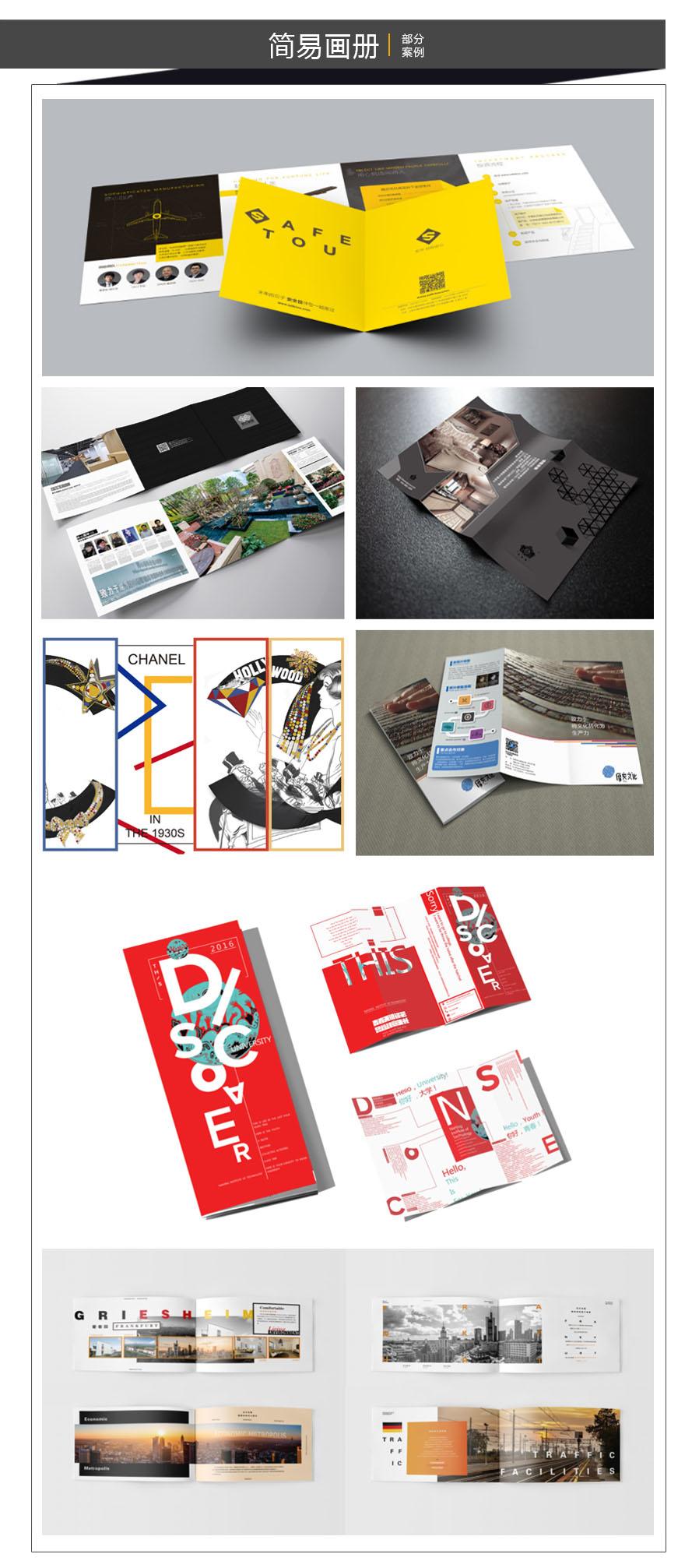 新1(20170919)详情页模板(画册)10-13.jpg